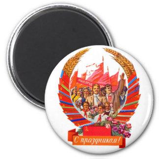 Escudo retro de URSS del soviet del kitsch del vin Imán Redondo 5 Cm