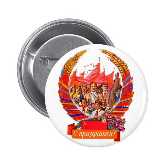 Escudo retro de URSS del soviet del kitsch del vin Pin Redondo De 2 Pulgadas