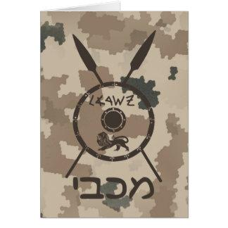 Escudo y lanzas de Maccabee del desierto