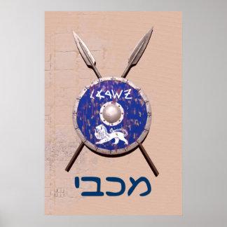 Escudo y lanzas de Maccabee Poster