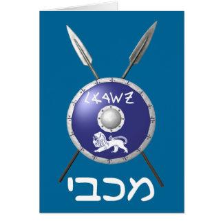 Escudo y lanzas de Maccabee Tarjeta De Felicitación
