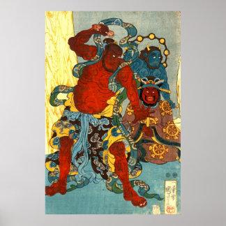 Escultor Hidari Jingoro 1847 dejado Póster