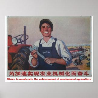 Esfuércese para el logro de la agricultura mecaniz póster