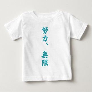 Esfuerzo es infinito-Kanji Playera De Bebé