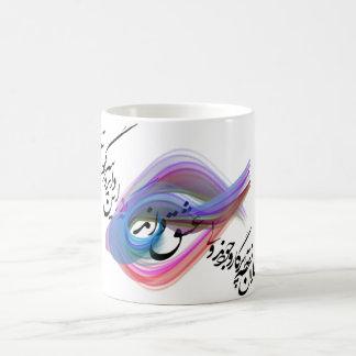 Eshgh danad coffee mug