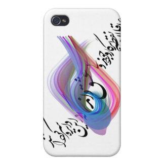 Eshgh danad iPhone 4 covers