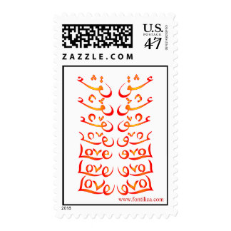 Eshgh is Love Stamp