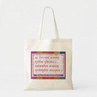 Esmero al mantra de MAHA-MRITUNJAY Bolsas De Mano