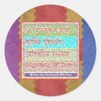 Esmero al mantra de MAHA-MRITUNJAY Etiqueta