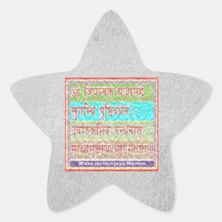 Esmero al mantra de MAHA-MRITUNJAY Pegatina