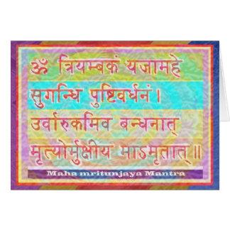 Esmero al mantra de MAHA-MRITUNJAY Tarjeta De Felicitación