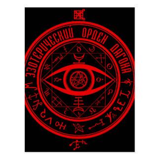 ESOTERIC ORDER OF DAGON SYMBOL POSTCARD