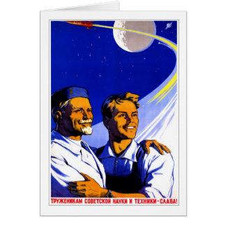 Espacio retro del soviet de Sci Fi URSS del kitsch Tarjetas