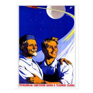 Espacio retro del soviet de Sci Fi URSS del kitsch Postal