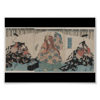 Espada japonesa antigua que hace ritual circa 1848 posters