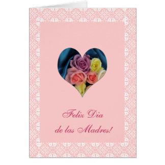 Español: El día de madre/diámetro de las madres Tarjeta De Felicitación