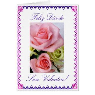 Español: El día de San Valentín /San Valentin Tarjeta De Felicitación