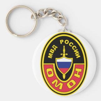 Espec. Ops Abzeiche de OMON Abzeichen Russland MVD Llaveros Personalizados