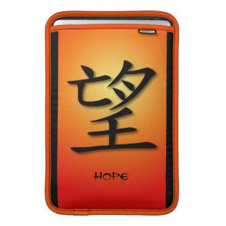 Esperanza china del símbolo del mac y de la manga fundas macbook air