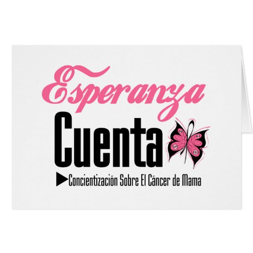 Esperanza Cueta - Cancer De Mama Greeting Card