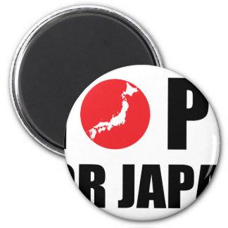 Esperanza de Japón - terremoto y víctimas del tsun Imán Redondo 5 Cm