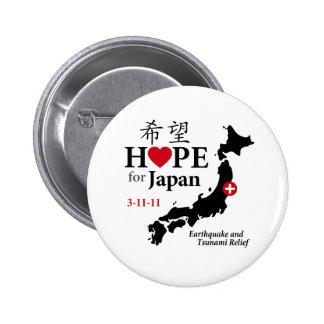 Esperanza del botón de Japón Pins