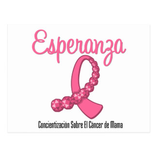 Esperanza Liston Rosa - Cancer de Mamá Tarjeta Postal