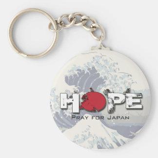 ESPERANZA - ruegue para los llaveros de Japón