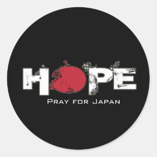 ESPERANZA - ruegue para los pegatinas de Japón Pegatina Redonda