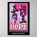 Esperanza - símbolo chino poster