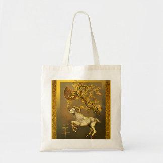 Espolón chino bajo ramas de la luna y del ciruelo bolsas