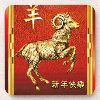 Espolón chino del oro en rojo posavaso
