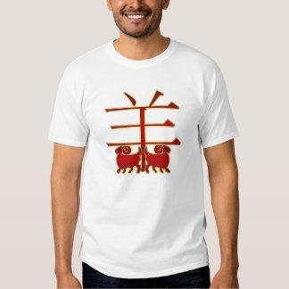 Espolón chino del zodiaco/la camiseta básica de playera