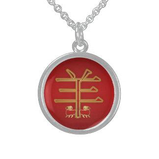 Espolón chino del zodiaco/plata del símbolo de la collar de plata de ley