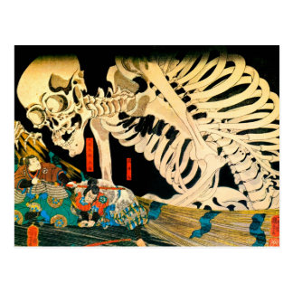 Esqueleto de Kuniyoshi convocado por la bruja Postal