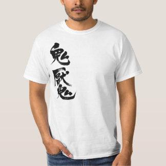 Esquizofrenia [del kanji] playera
