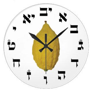Esrog With Hebrew Time Wall Clock