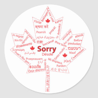 Essential translation for Canadians Classic Round Sticker