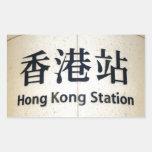Estación de Hong Kong Rectangular Altavoz