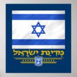 Estado de Israel Poster
