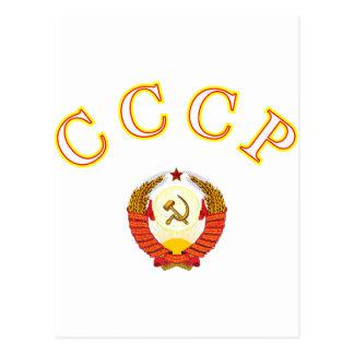 Estado Embleme de URSS CCCP Postales
