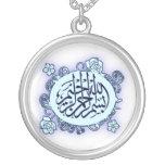 Estampado de flores árabe islámico de la caligrafí pendientes personalizados