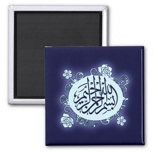 Estampado de flores árabe islámico de la imán cuadrado