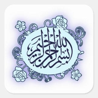 Estampado de flores árabe islámico de la pegatina cuadrada