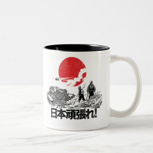Estancia de Japón fuerte o Nipón Gabaru Taza