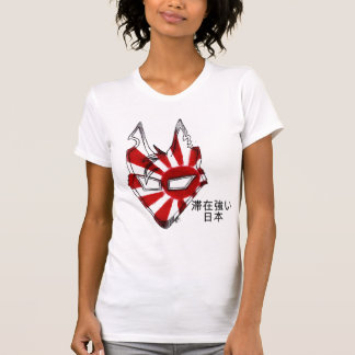 Estancia fuerte, Japón Camiseta
