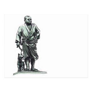 Estatua de Saigo Takamori Tarjetas Postales