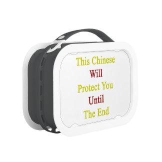 Este chino le protegerá hasta el extremo
