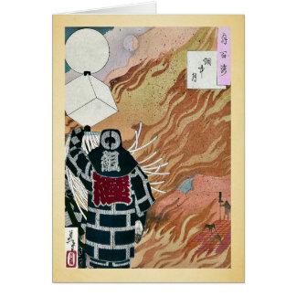 Esté en la luna a través del humo por Taiso, Yoshi Felicitacion