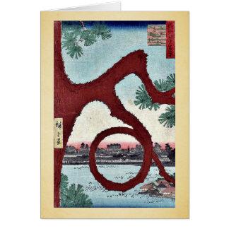 Esté en la luna el pino, Ueno por Ando, Hiroshige  Felicitación